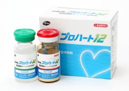 フィラリアの予防、年に1回(注射タイプ)