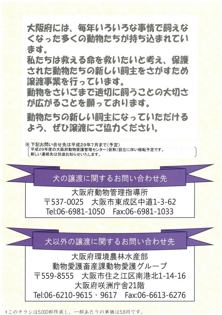 SKM_C754e17012821200_0002